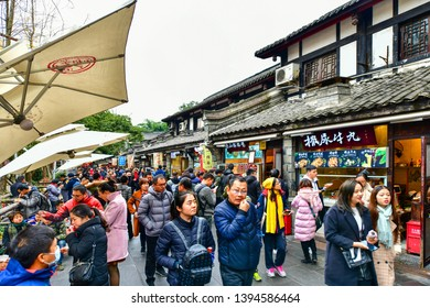 Chengdu, China - December 9, 2018: Street food shop at Jinli Ancient commercial street is one of the most famous tourism in Chengdu old street of China where full of retro Chinese