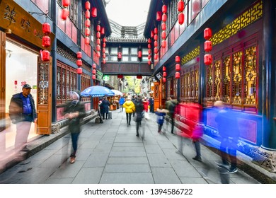 Chengdu, China - December 9, 2018:  Jinli Ancient commercial street is one of the most famous tourism in Chengdu old street of China where full of retro Chinese.