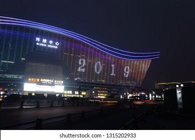 CHENGDU, CHINA - FEBRUARY 16: Night view of Chengdu new century global center, it is the largest single building in Asia, February 16, 2019, Chengdu, China.