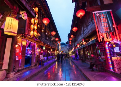 CHENGDU, CHINA- FEBRUARY 3, 2017: People enjoy themselves at Jinli Ancient Street, decorated with red lanterns This Street is a commercial pedestrian street and one of oldest of Sichuan Province