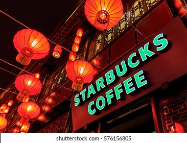 CHENGDU, CHINA- FEBRUARY 3, 2017: Starbucks Coffee sign. Starbucks is the largest coffeehouse company in the world.