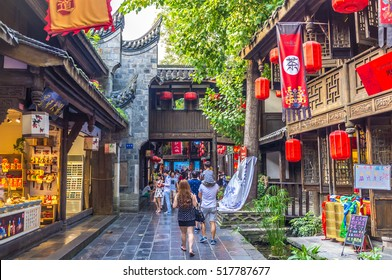 Chengdu, China - July 16th 2016 - Tourists and locals enjoying an outdoor market in downtown Chengdu in China