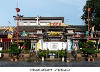Chengdu, China - July 27, 2019: Shufeng Sichuan Opera House a Chinese opera theater in Chengdu traditional architecture street daytime view