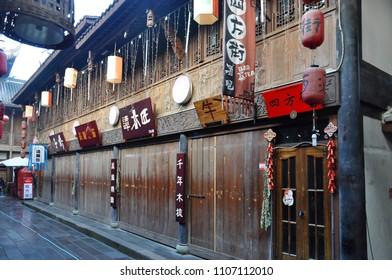 CHENGDU, CHINA - JUN, 22, 2012: Ancient Jinli Walking Street in Wuhou Ci, City of Chengdu, Sichuan Province, China.