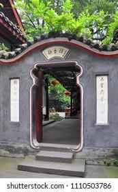CHENGDU, CHINA - JUN, 24, 2012: Gate to the garden of Wuhou Temple Wu Hou Ci in Chengdu, Sichuan Province, China. Wuhou Temple Memorial Temple of Marquis Wu is dedicated to Zhuge Liang