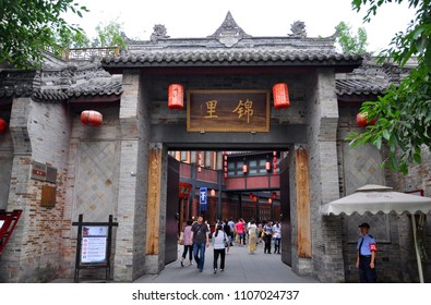 CHENGDU, CHINA - JUN.22, 2012: Gateway in Ancient Jinli Walking Street in Wuhou Ci, City of Chengdu, Sichuan Province, China.