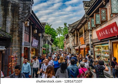 CHENGDU, CHINA - SEPTEMBER 25: This is Jinli Ancient Street, a popular pedestrian street with traditional Chinese architecture on September 25, 2018 in Chengdu