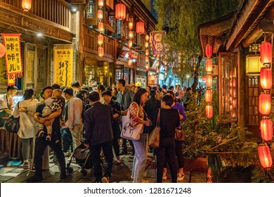 CHENGDU, CHINA - SEPTEMBER 25: This is a night view of Jinli Ancient Street, a famous old street and popular tourist destination on September 25, 2018 in Chengdu