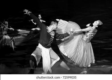 CHENGDU - SEP 26: chinese Yi ethnic dancer performs at JIAOZI theater. Sep 26, 2010 in Chengdu, China.