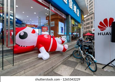 Chengdu, Sichaun / China - December 20 2018: Huawei's retail store in downtown Chengdu. Huawei is the largest Chinese tech company and its CFO Meng Wanzhou was arrested in Canada instructed by USA.