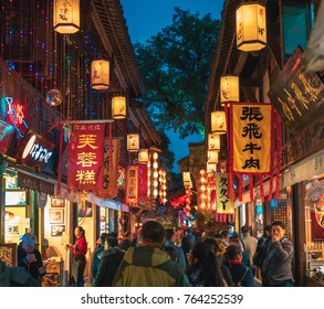 Chengdu Sichuan China, 22 November 2017: Jinli ancient town night scene street view