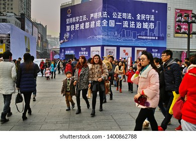Chengdu, Sichuan / China - April 20 2019: downtown street view in Chengdu, the largest and fastest developing city in south China. It is also the starting point of the road and belt initiative.