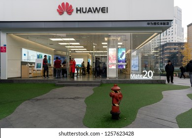 Chengdu, Sichuan / China - Decmber 11 2018: Huawei retail store in downtown area. Huawei is the largest technology company in China and its CFO Meng Wanzhou has recently been arrested in Canada.