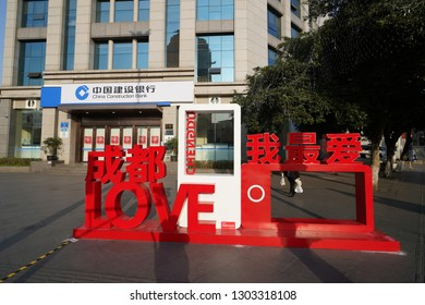 """Chengdu, Sichuan / China - February 02 2019: a sign """"I love Chengdu"""" is set up in downtown shopping district of Chengdu. Chengdu is the fastest growing city in China."""