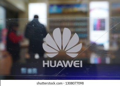 Chengdu, Sichuan / China - February 06 2019: Huwei retail store seen in downtown Chengdu. Huawei is experiencing tough global challenge amid China US trade war and challenge by Donald Trump.