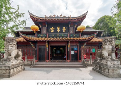 Chengdu, Sichuan / China - June 09 2019: view inside of the famous Chinese temple Wuhou Ci and Qing Yang Gong in Chengdu. Chengdu has over 2000 years of history and was known as Shu Kingdom.