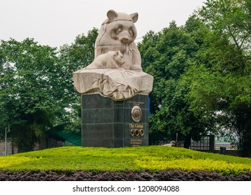 "Chengdu, Sichuan, China - June 1 2009: Panda memorial, featuring the ""United Nations Roll of Honour for Environmental Achievement"" of the Chengdu Research Base of Giant Panda Breeding, China"