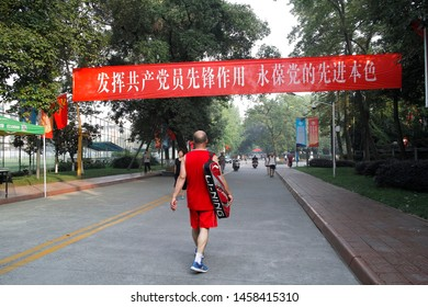 Chengdu, Sichuan / China - May 16 2019: the Communist Party political slogans and posters seen on the street in Chengdu. Socialist ideology is widely spread in modern China.