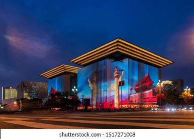 Chengdu, Sichuan / China - September 28 2019: huge screens in Chengdu downtown displaying Chinese national flag and other iconic landmarks to celebrate China's 70th year anniversary.