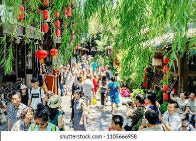Chengdu, Sichuan Province, China - JULY 15, 2016 : china lane, Kuan and Zhai alley touristic area. Kuanzhai Alleys scenery . They are one of old alleys in Chengdu, Sichuan, China.
