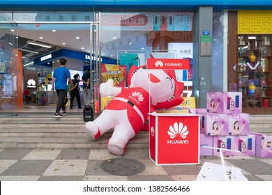 Chengdu,Sichuan/China- April 27,2019:Huawei franchise store on a commercial street in chengdu,Huawei is the victim of a battle between China and the us over 5G technology.