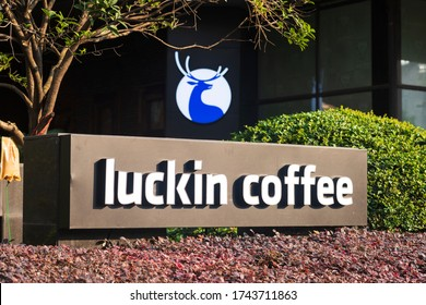 Chengdu,Sichuan/China-May 29, 2020:Sign for luckin's coffee shop under a downtown office building.