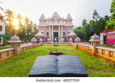 CHENNAI, INDIA - JUlY 26, 2017: Sri Ramakrishna Math, Mylapore, chennai, india. Historical Building