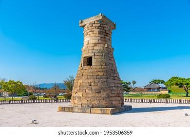 Cheomseongdae ancient observatory in Gyeongju, Republic of Korea