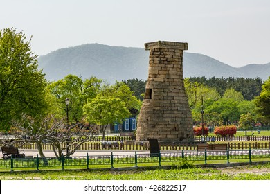 Cheomseongdae in Gyeongju, South Korea. Cheomseongdae is the oldest surviving  astronomical observatory in East Asia.