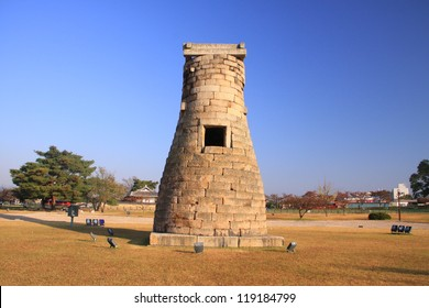 Cheomseongdae: the oldest observatory astronomical observatory East Asin in Gyeongju, South Korea; the 31st. national treasure of Korea.