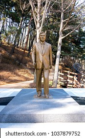 Cheongju, South Korea - March 3, 2018: The Presidential Statue of Roh Tae-woo in 'Cheongnamdae' which was formerly used as a presidential villa