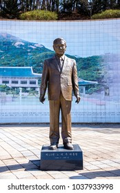 Cheongju, South Korea - March 3, 2018: The Life-size Roh Tae-woo Presidential Statue in 'Cheongnamdae' which was formerly used as a presidential villa