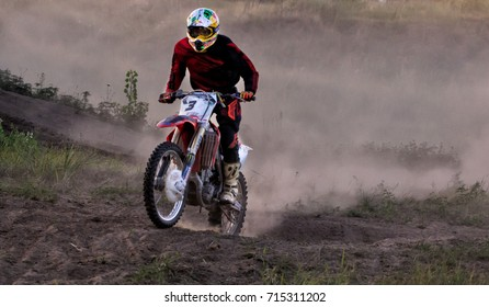 CHERKASSY, UKRAINE - JULY 7 2017 : rider on Motocross Training of motorcyclists before competitions Ukraine, Cherkassy 7Julay 2017