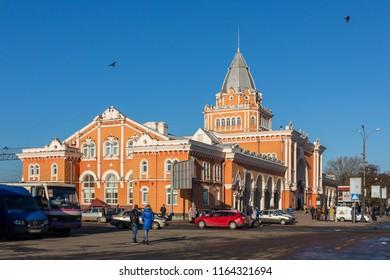 Chernigov, Ukraine - November 23, 2017: Chernihiv Railway station outdoor view