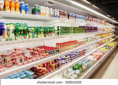 Chernihiv / Ukraine - 04 September 2015: yoghurt and others dairy produce on the shelves of shop in supermarket of Chernihiv.  04 September 2015 in Chernihiv / Ukraine.
