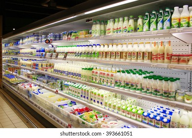 Chernihiv / Ukraine. 06 March 2016 : yoghurts and others dairy produce on the shelves of shop in Chernihiv. Goods produced by Ukrainian producers. 06 March 2016 in Chernihiv / Ukraine. Food shop