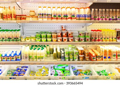 Chernihiv / Ukraine. 06 March 2016 : yogurts and others dairy produce on the shelves of shop in Chernihiv. Goods produced by Ukrainian producers. 06 March 2016 in Chernihiv / Ukraine.