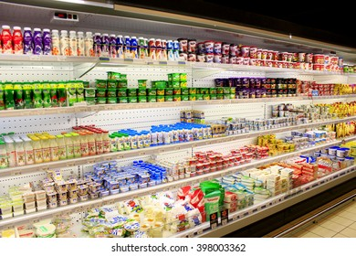 Chernihiv / Ukraine. 06 March 2016: yogurts milk and others dairy produce on the shelves of shop. 06 March 2016 in Chernihiv / Ukraine.