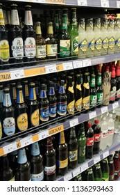 Chernihiv / Ukraine. 15 April 2018: Alcoholic drinks on shelves of supermarket. Different kinds of beer on shelves. Alcoholic beverages section. Difference of beer. 15 April 2018 in Chernihiv /Ukraine
