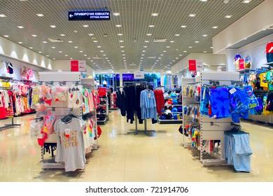 Chernihiv / Ukraine. 24 August 2017: diversity of goods in shop of outer clothing. 24 August 2017 in Chernihiv / Ukraine.