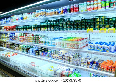 Chernihiv / Ukraine. 26 August 2017: dairy produce on the shelves of shop. 26 August 2017 in Chernihiv / Ukraine.