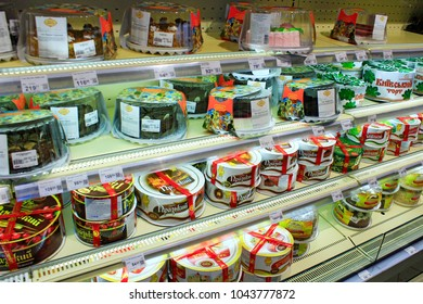 Chernihiv / Ukraine. 26 August 2017: wide choice of different cakes on the shelves of supermarket. Shop for sweet tooth. 26 August 2017 in Chernihiv / Ukraine.