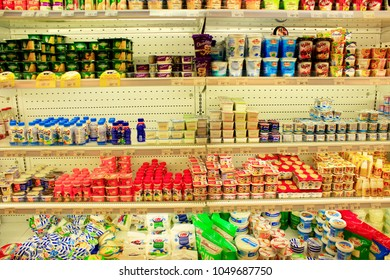 Chernihiv / Ukraine. 26 August 2017: Dairy products. Milk yogurts and others dairy produce on shelves of shop. Shop of dairy products. Wide choice of milky goods. Milky shop. 26 August 2017 in Chernih