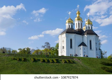 Chernihiv / Ukraine - April 28, 2018: Catherine's Church in springtime. White temple in the Ukrainien Baroque style meets guests at the entrance to Chernihiv