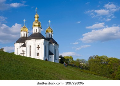 """Chernihiv / Ukraine - April 28, 2018: Catherine's Church in springtime.  It is one of the tourist objects of the reserve """"Ancient Chernihiv"""""""