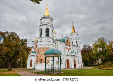 Chernihiv, Ukraine - October 19, 2016: St. Cathedral of the Transfiguration of Our Saviour, 11th century, Chernihiv, Ukraine, Europe. Chernihiv is one of oldest cities of Kievan Rus