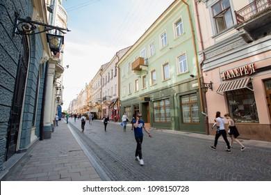 Chernivtsi, Chernvitsi / Ukraine - 04 28 2018: Streets in the city center