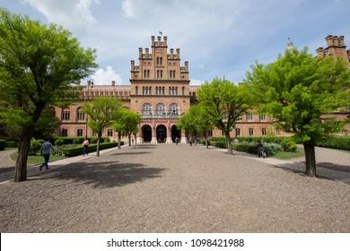 Chernivtsi, Chernivtsi / Ukraine 04 26 2018 - Photo of the University of Chernivtsi