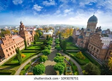 Chernivtsi, Ukraine - 25 September 2014. Chernivtsi National University at sunny autumn day. Landscape Chernivtsi city Ukraine