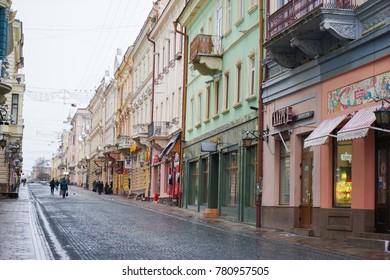 Chernivtsi, Ukraine. 7 December 2017. Main Street and Historic Centre of Chernivtsi